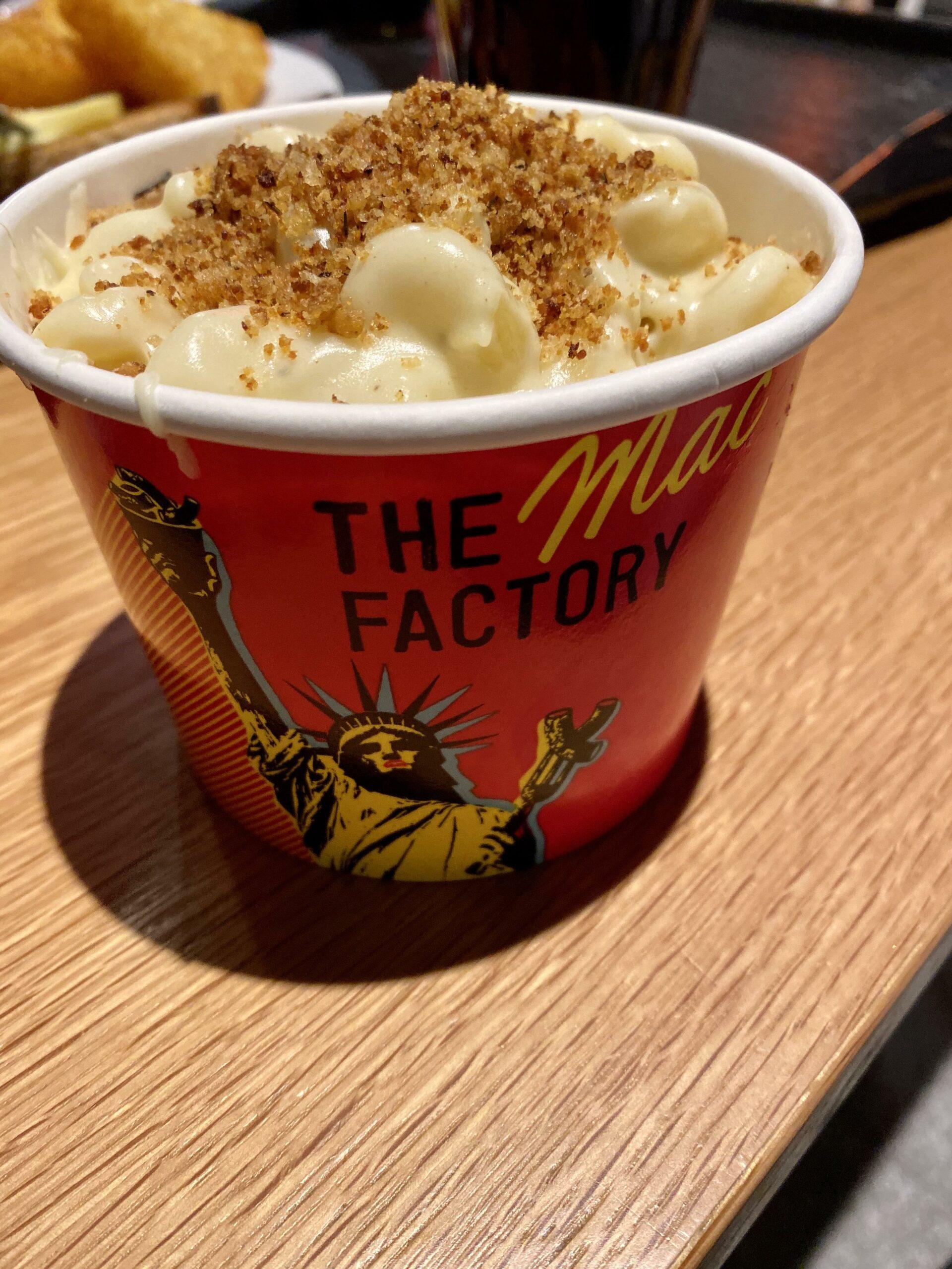 Mac Factory