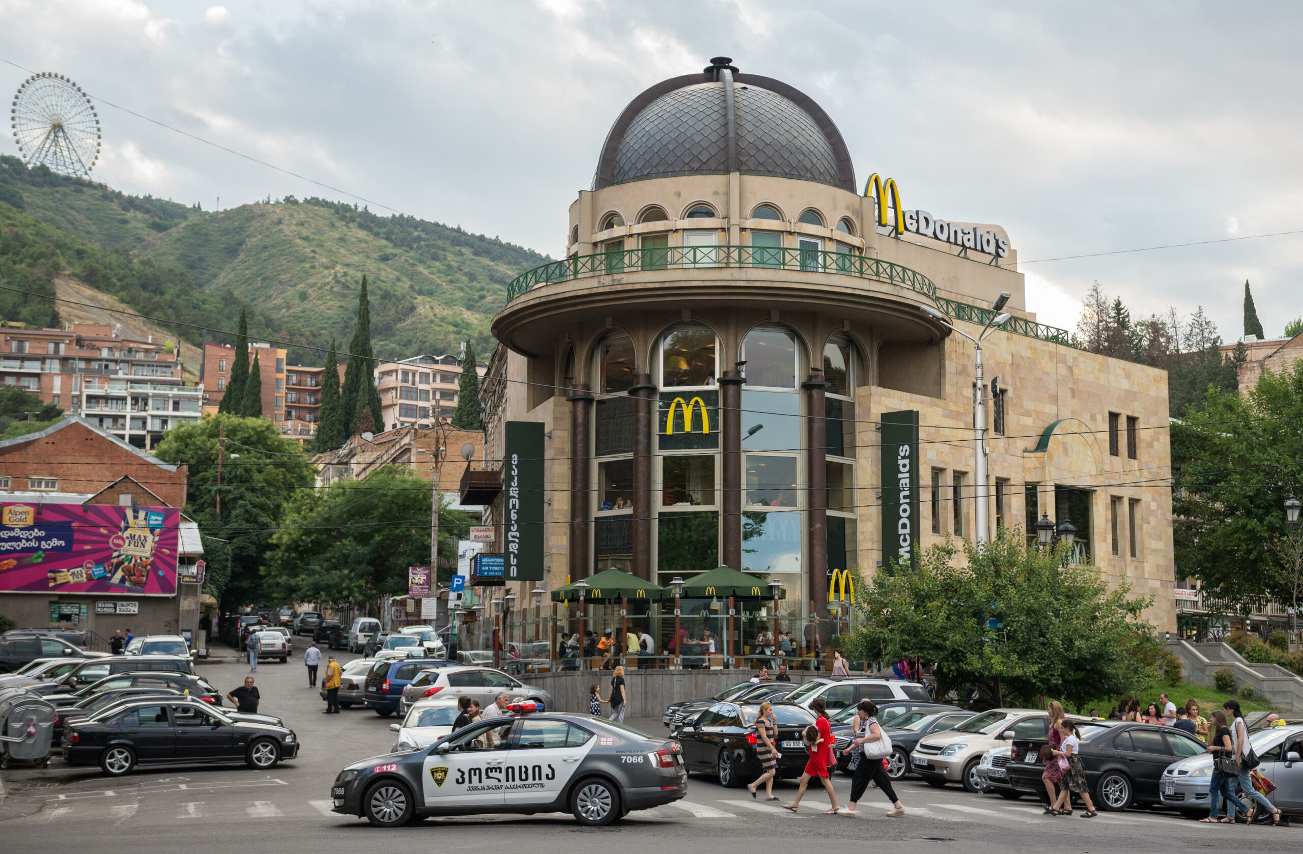 nicest McDonald's in the world