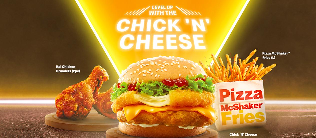 McDonald's chicken cheese burger